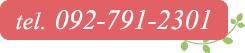 TEL:092-791-2301